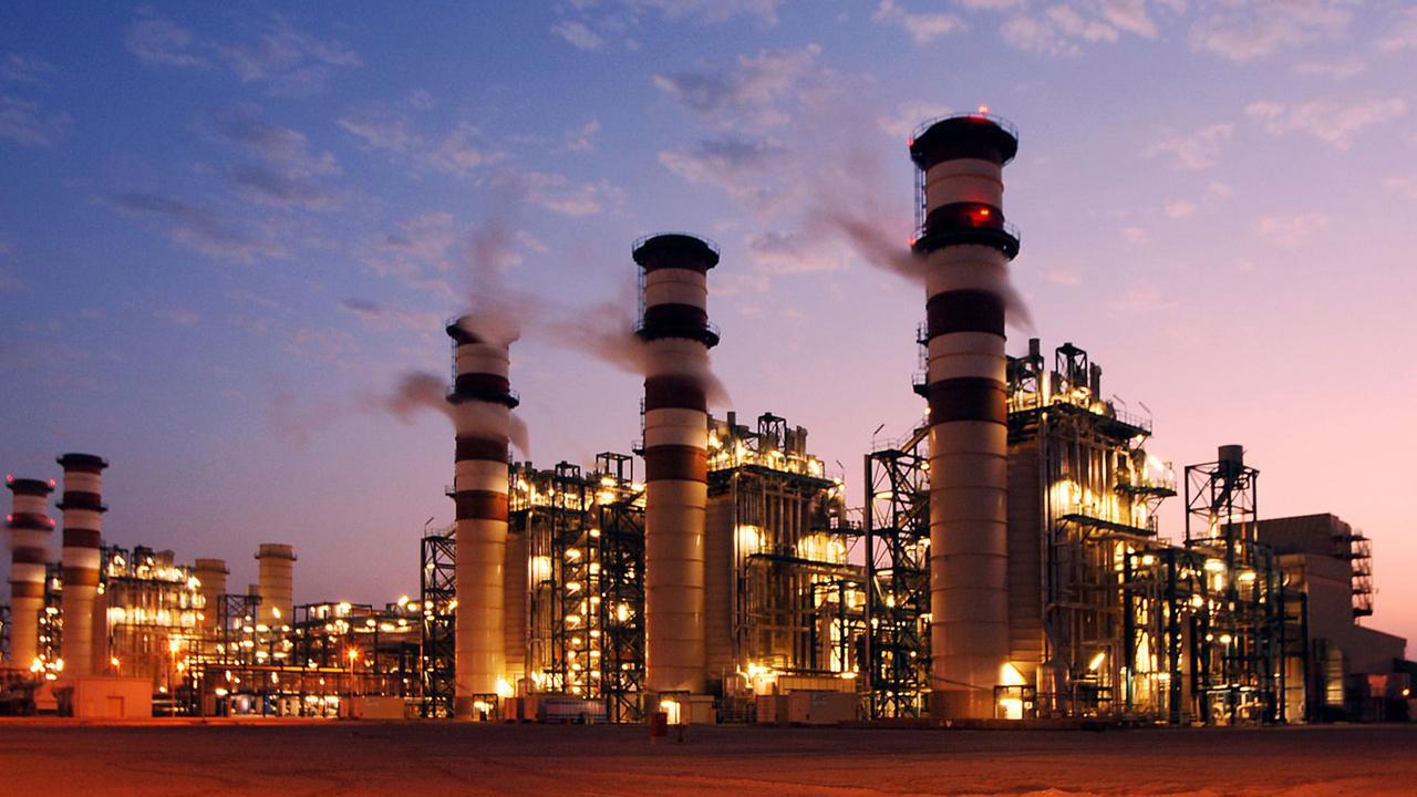 Химическа промишленост