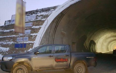 Тунелно строителство