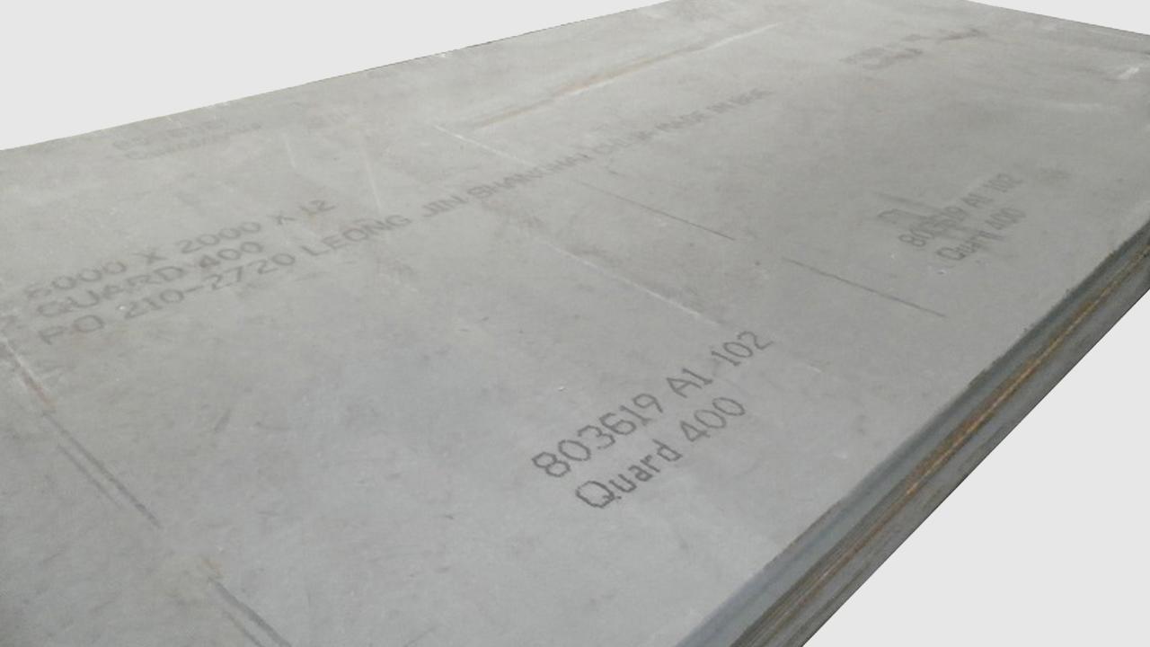 Износоустойчива стомана Quard - Quard abrasion resistant steel plates