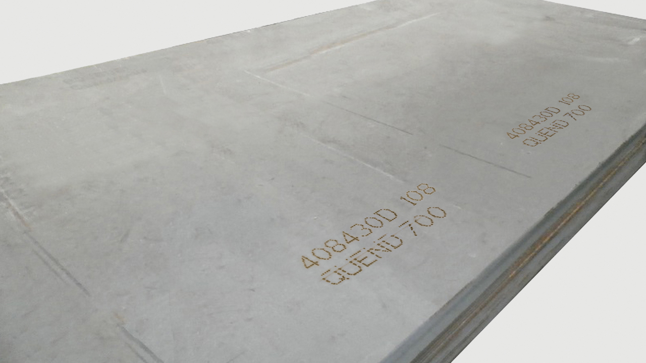 Износоустойчива стомана Quend - Quend high yield strenght steel plates